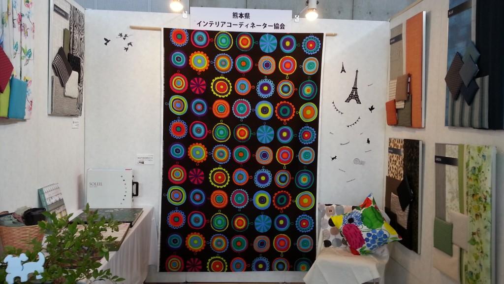 熊本県IC協会ブース